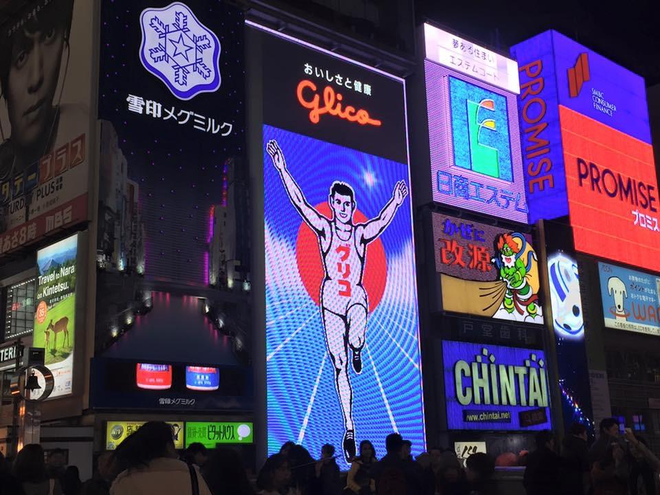 グリコピア神戸の予約方法やアクセスは?大人気の工場見学を徹底紹介!