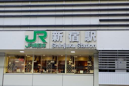 新宿で待ち合わせ!わかりやすいおすすめの場所は?東口・西口などご紹介!