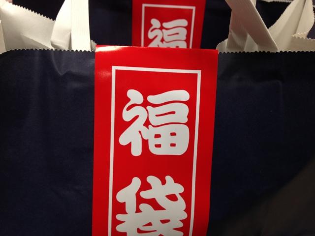 フランフランの福袋の予約方法やお値段は?!実用的なおしゃれ雑貨もあり!