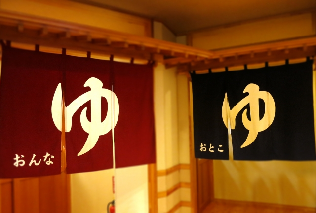 「テルメ小川」は源泉かけ流しの露天風呂が人気!料金やアクセス方法も紹介!