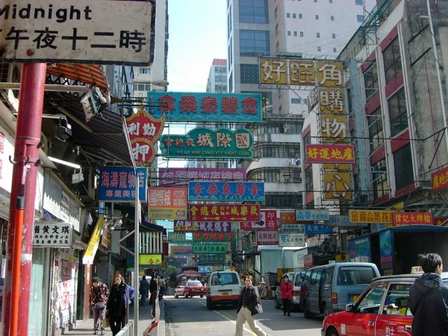 香港のYUM CHA特集!SNSで話題の飲茶店へのアクセスや場所は?
