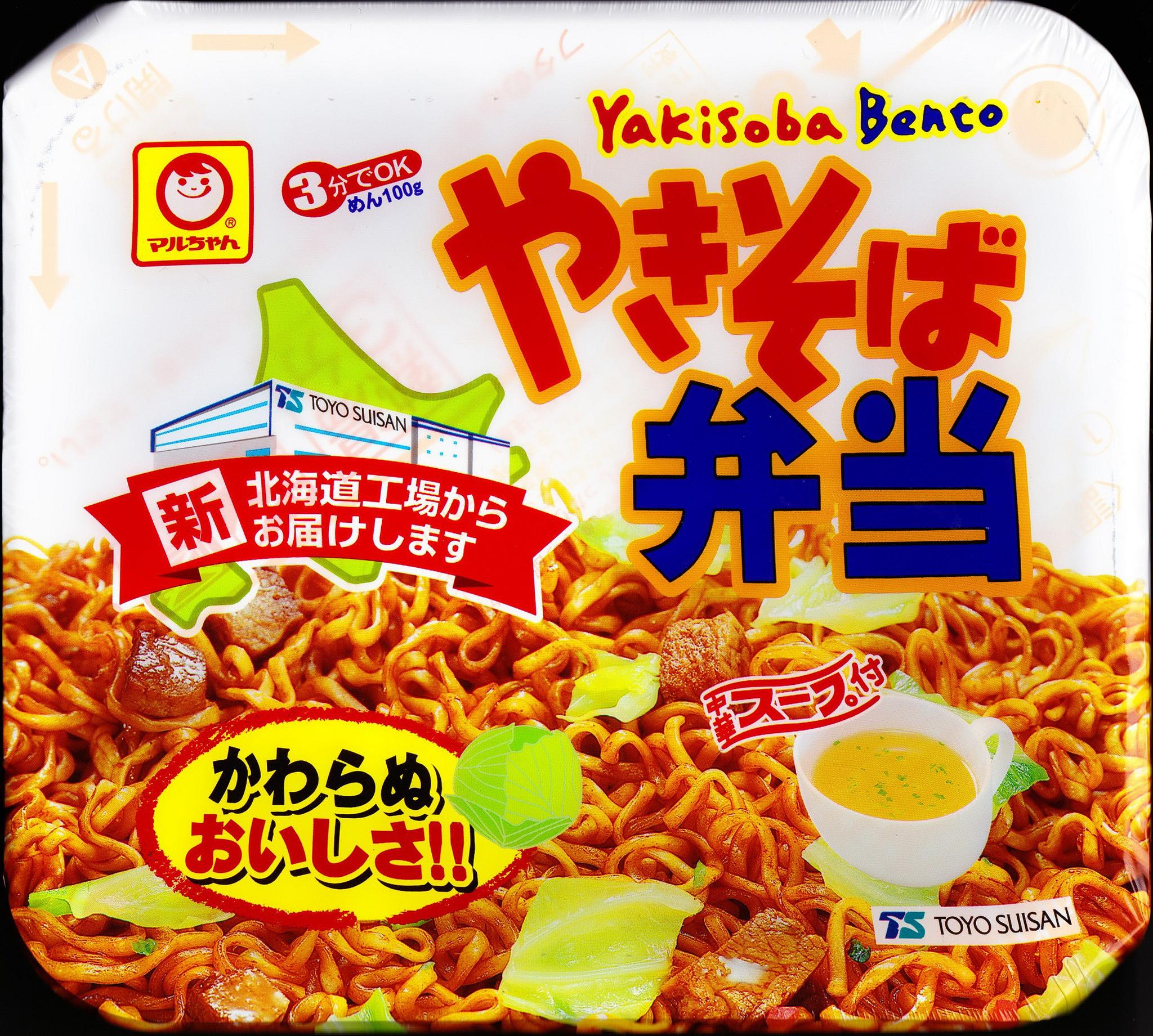 北海道のやきそば弁当はご当地限定のカップ麺!人気の理由や種類をリサーチ!
