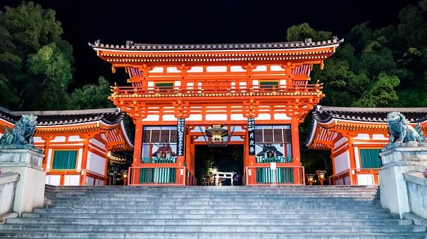 八坂神社(京都)の御朱印&御朱印帳まとめ!頂ける時間や場所もご紹介!