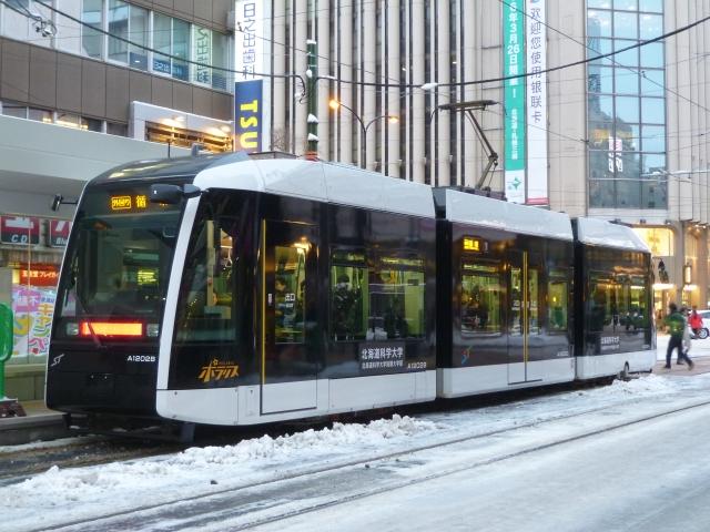 札幌の路面電車を観光に活用!一周の料金や乗り方・貸切情報も紹介
