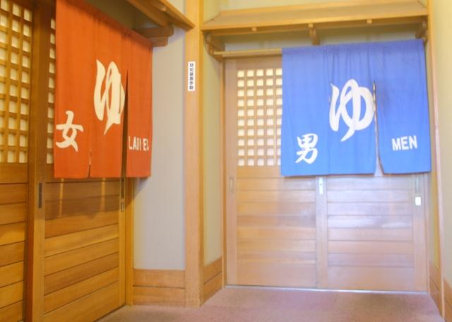 西荻窪周辺のおすすめ銭湯7選!駅チカで便利な場所や早朝におすすめの温泉も!