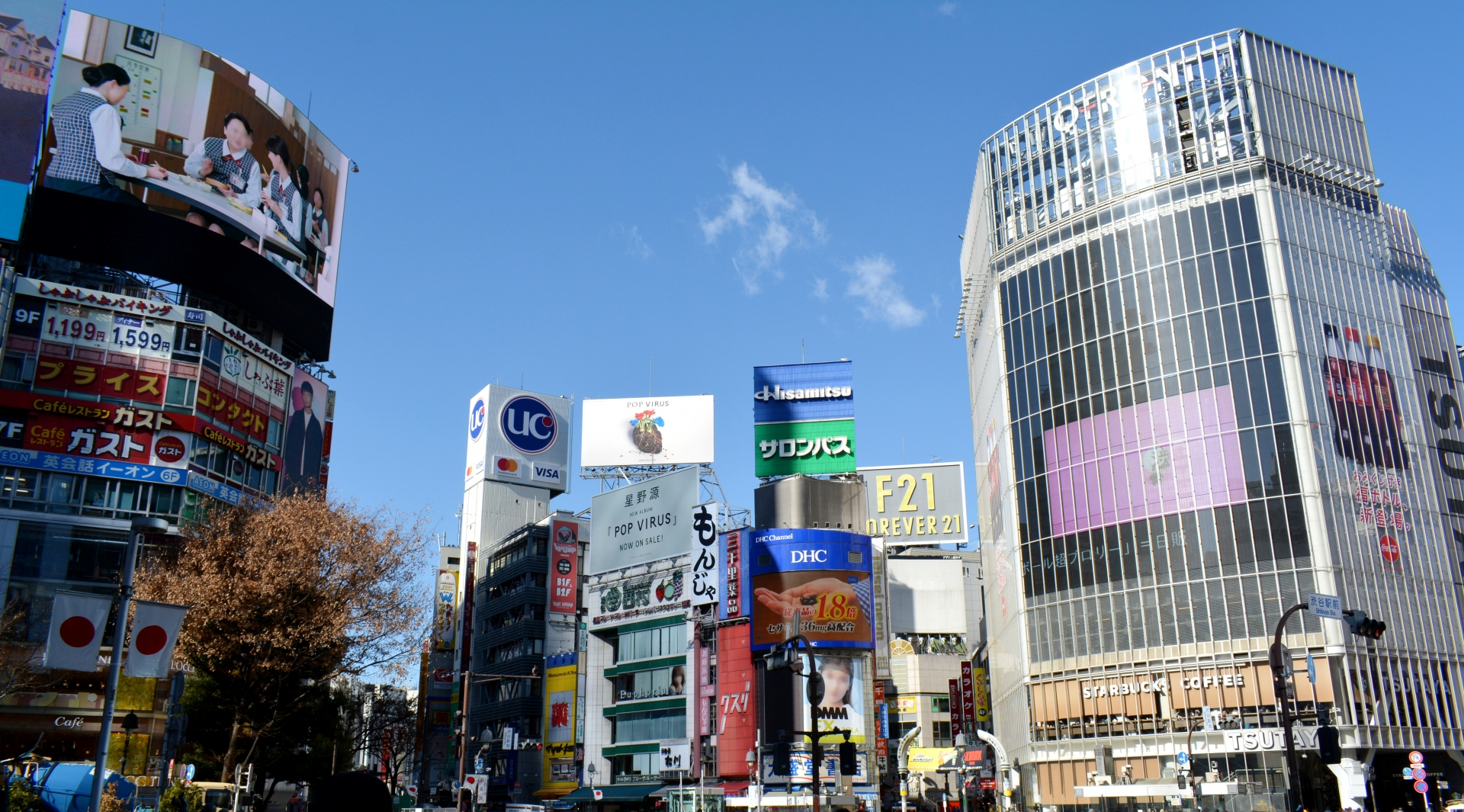 渋谷で人気の手芸屋は?大型店からアクセサリーパーツ専門店もあり!
