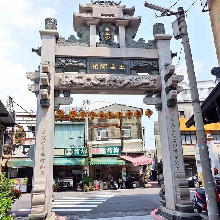 新美街で台南の古い街並み散策を楽しもう!おすすめの観光スポットを紹介!