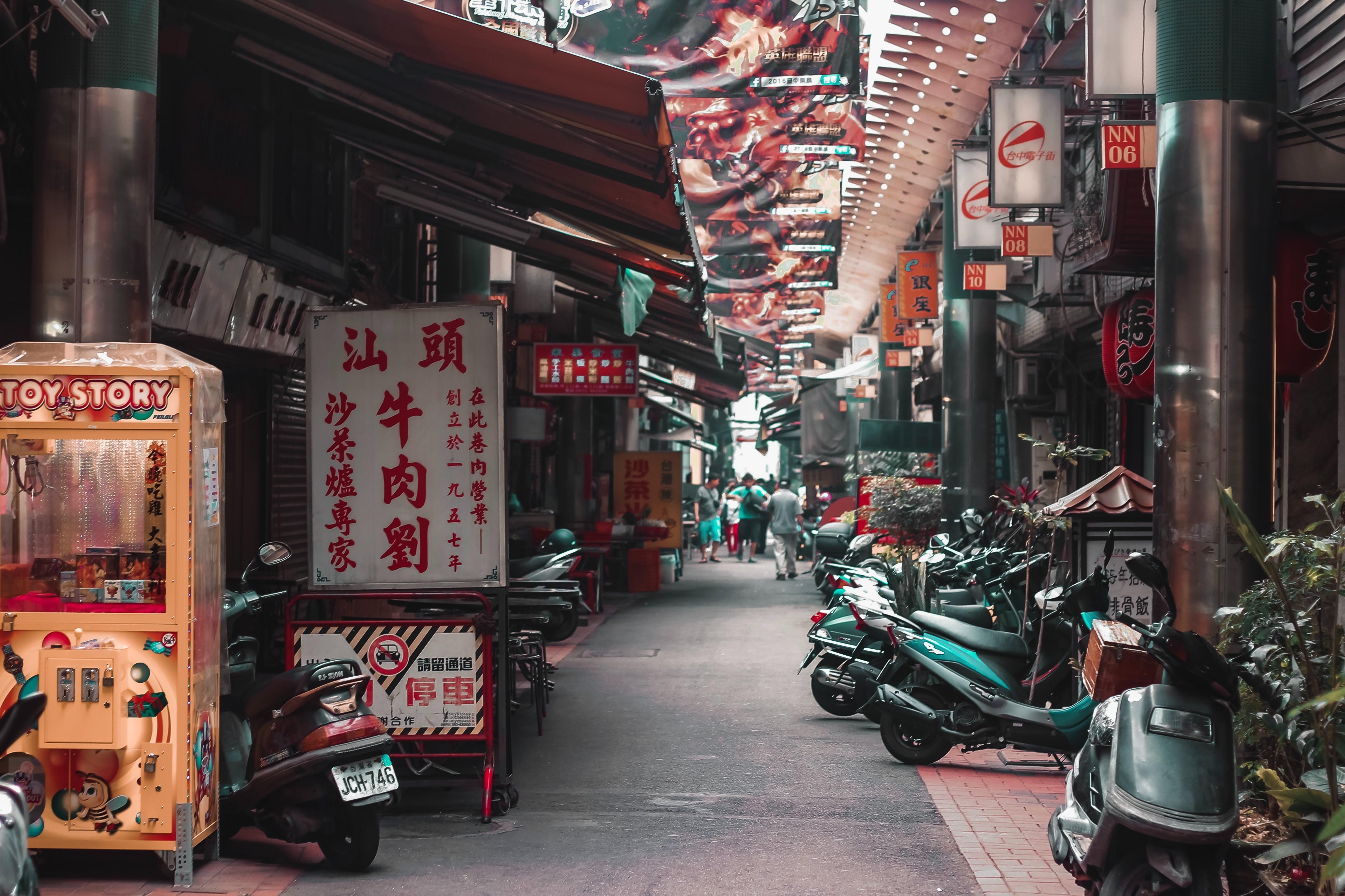 台南駅の荷物預かり場所や周辺のおすすめ情報は?グルメを楽しめるスポットも紹介