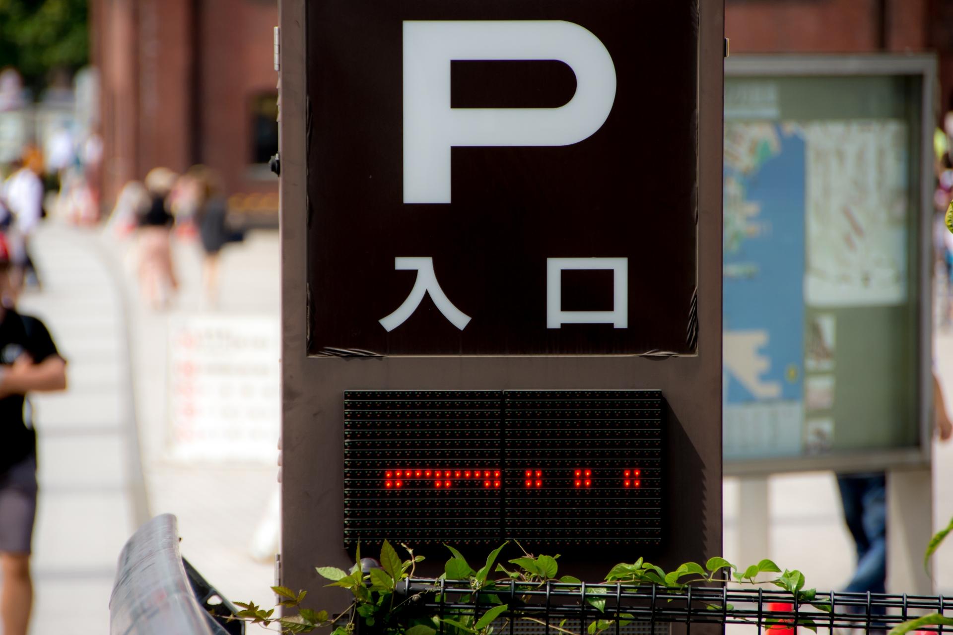 飯田橋の駐車場おすすめ15選!予約OK・最大料金が安いパーキングも!