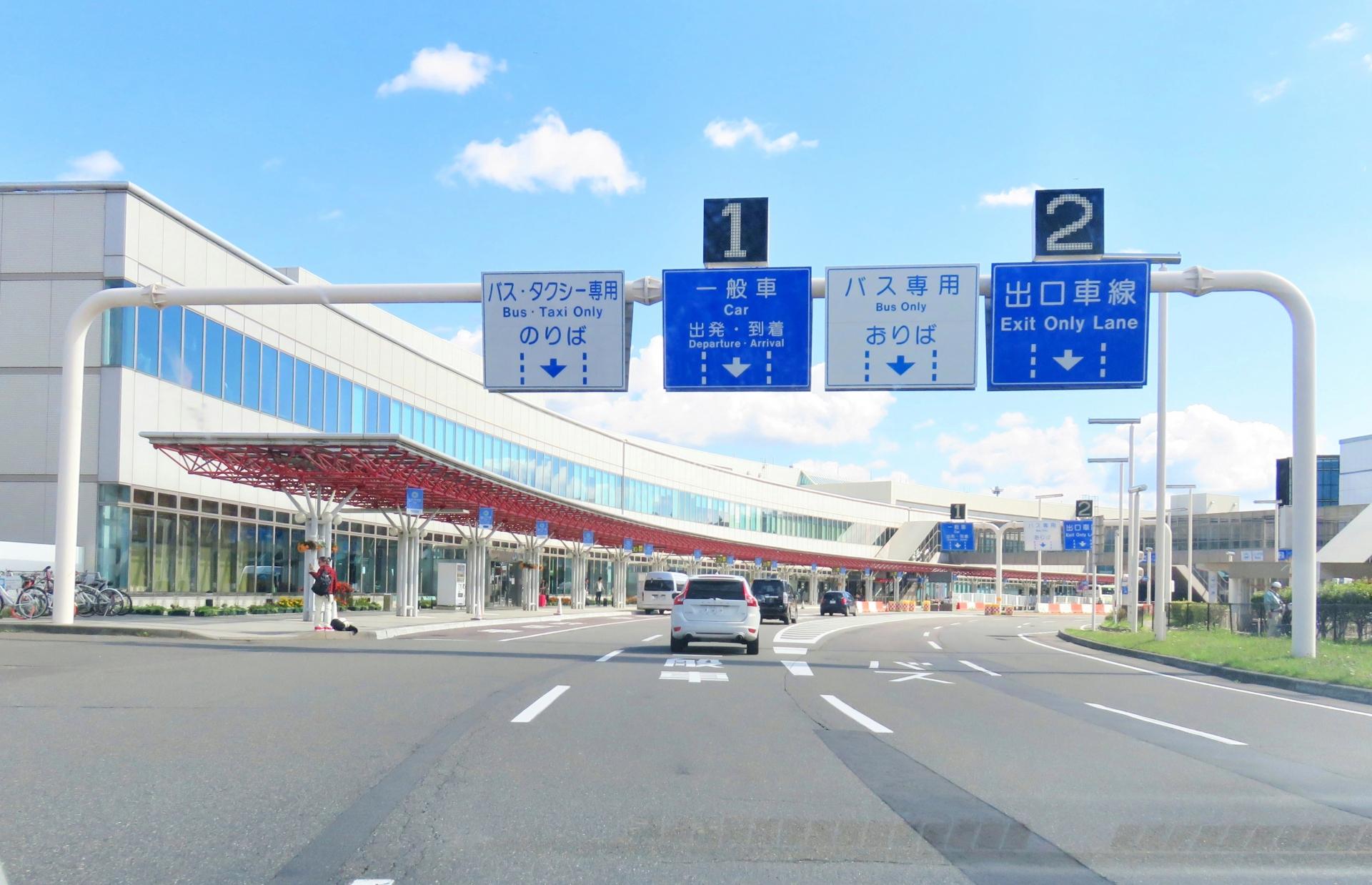 仙台空港周辺の駐車場まとめ!安い料金で停めれる&予約可能な所もあり!