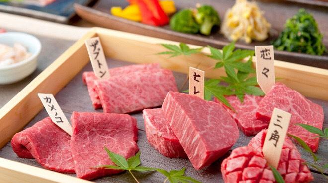 焼肉ジャンボ白金で極上の黒毛和牛を味わおう!メニュー・値段・予約方法は?
