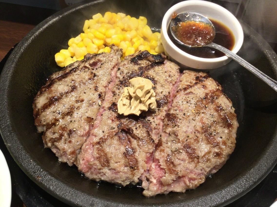 いきなりステーキとdポイント連携でお得に!使い方やチャージ方法は?