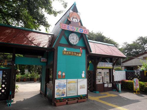 羽村市動物公園は大人も子供も楽しめるおすすめスポット!営業時間や料金は?