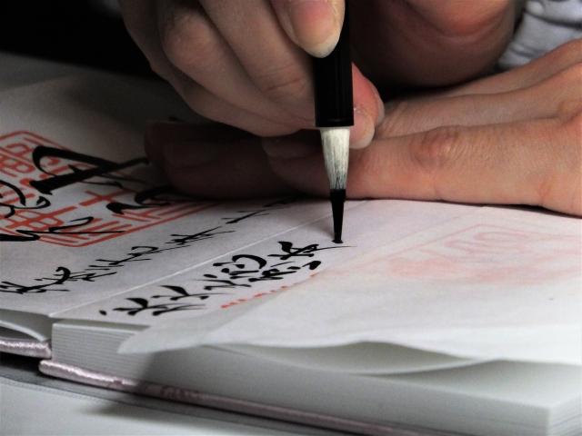 生田神社(神戸)の御朱印・御朱印帳をチェック!受付時間や料金は?