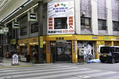 柳ケ瀬商店街はレトロでおしゃれ!観光にもおすすめの人気スポットも紹介!