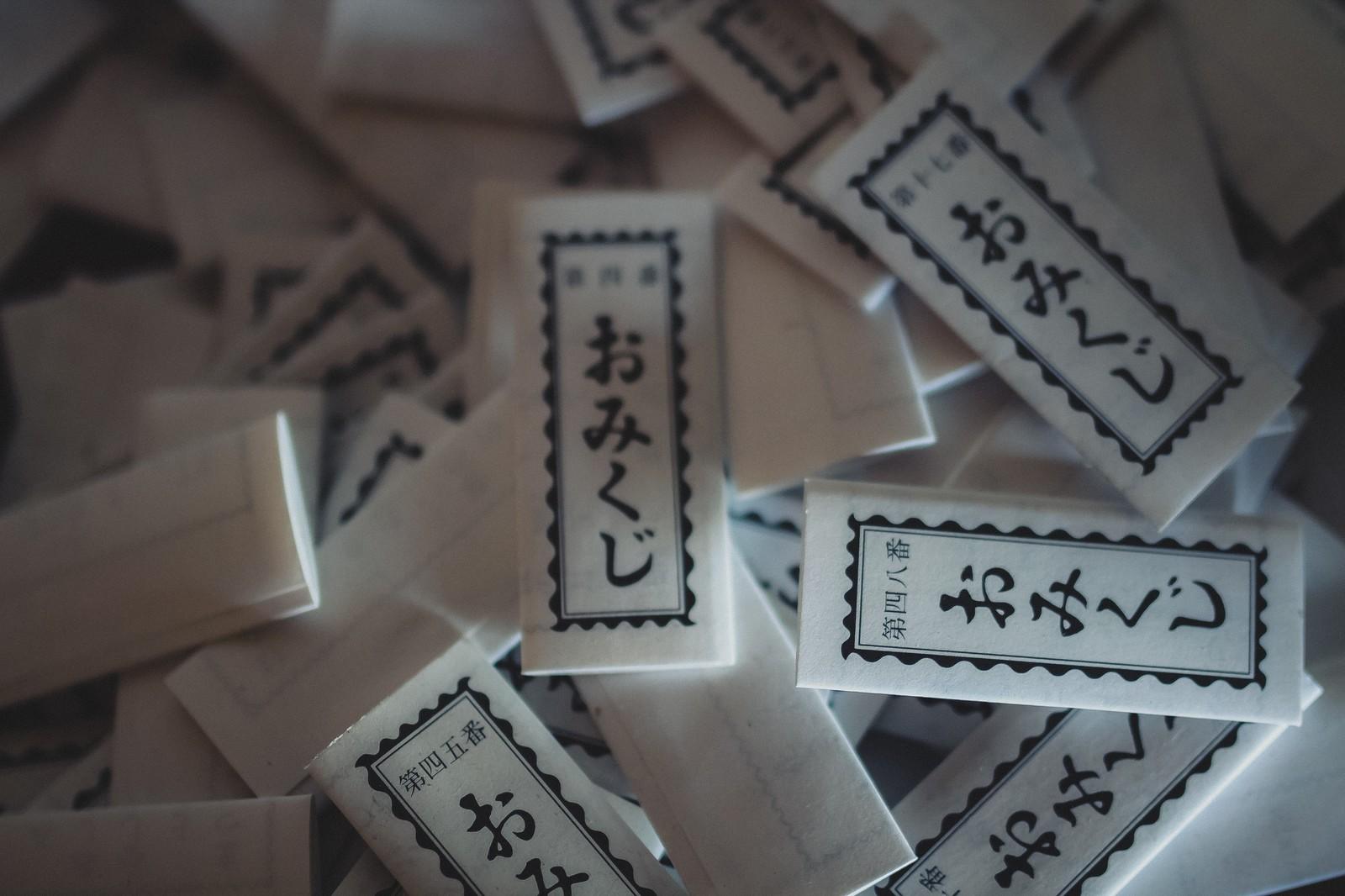 金櫻神社は山梨の人気パワースポット!御朱印やご利益についても紹介!