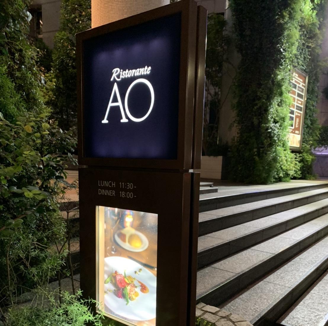 【体験記事】大人の隠れ家レストラン・リストランテAO 青山をご紹介!