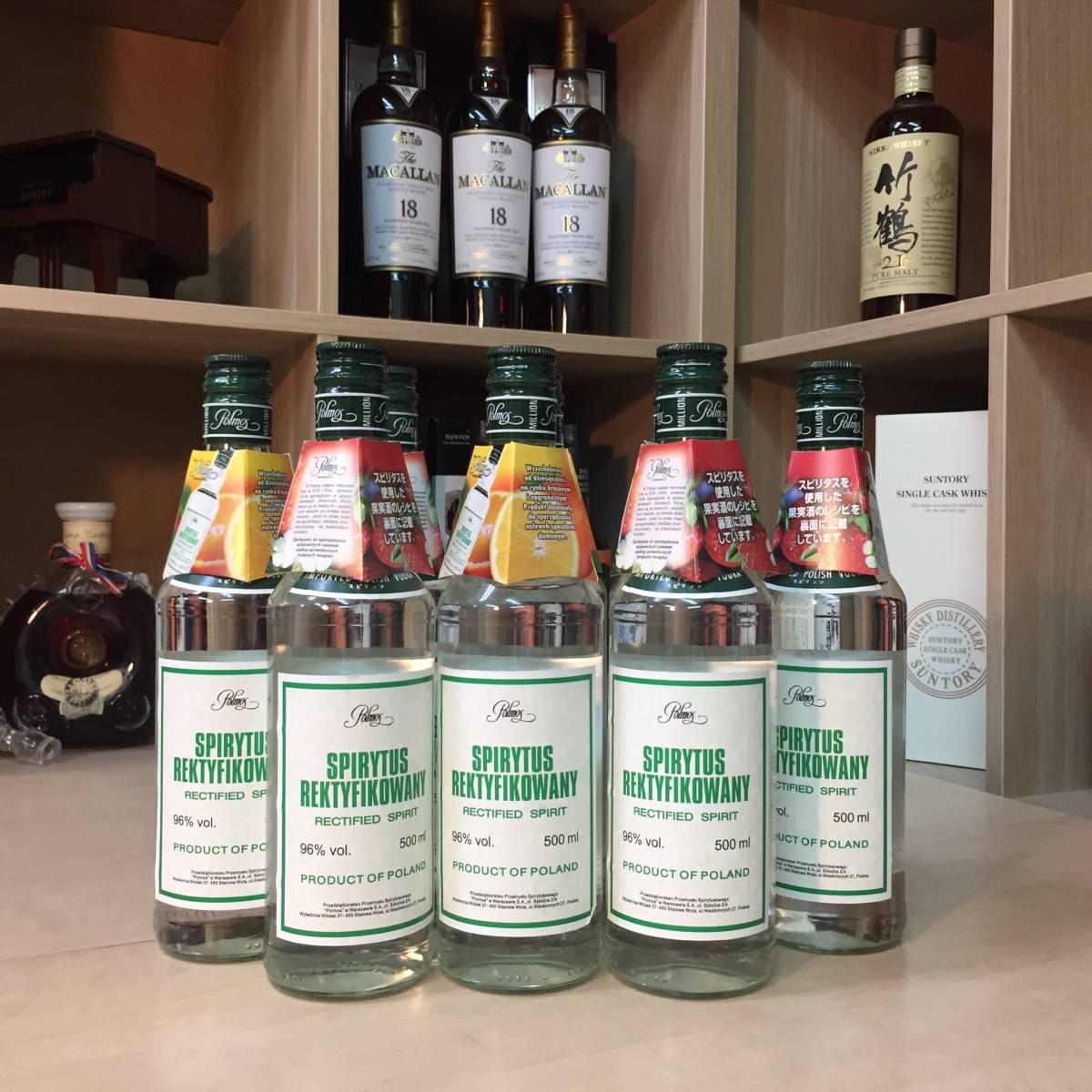スピリタスの度数は世界最強!美味しい飲み方・注意点を大紹介!