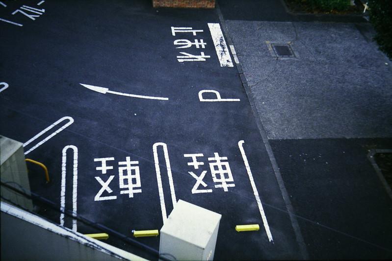 御徒町のおすすめ駐車場をご紹介!安いところや便利な駅チカもチェック!