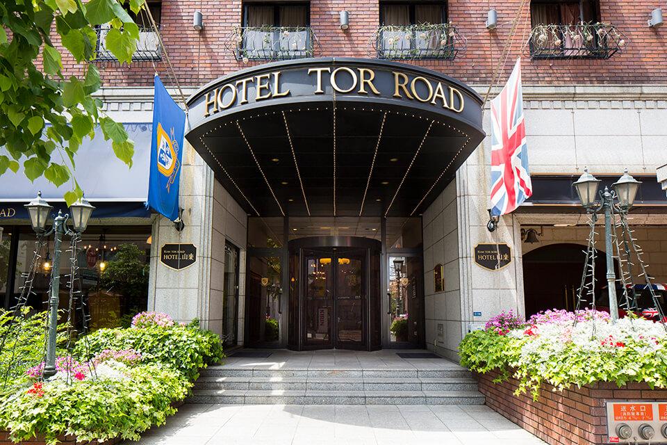 神戸トアロード ホテル 山楽は英国スタイルが特徴的!受賞歴のある朝食も!