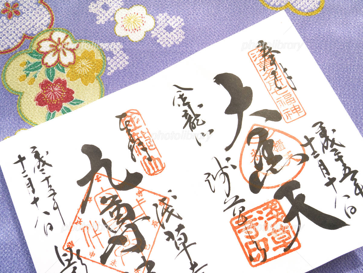 東京タワー内「タワー大神宮」で御朱印をGET!頂ける場所・時間・料金も紹介!