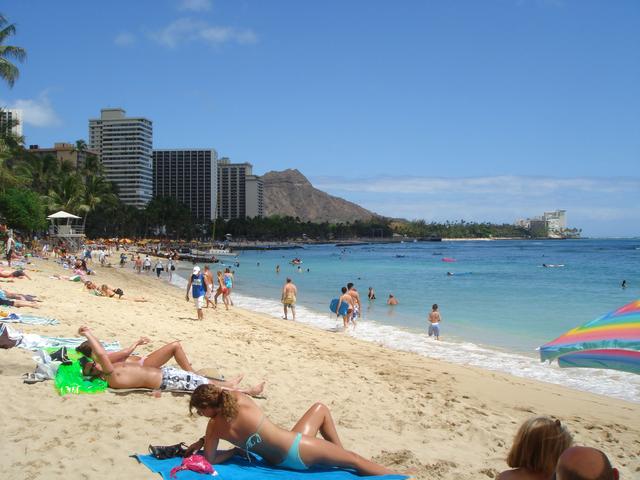 不動産購入なら「住まいのわ」がおすすめ!賢く売買してハワイ旅行?!
