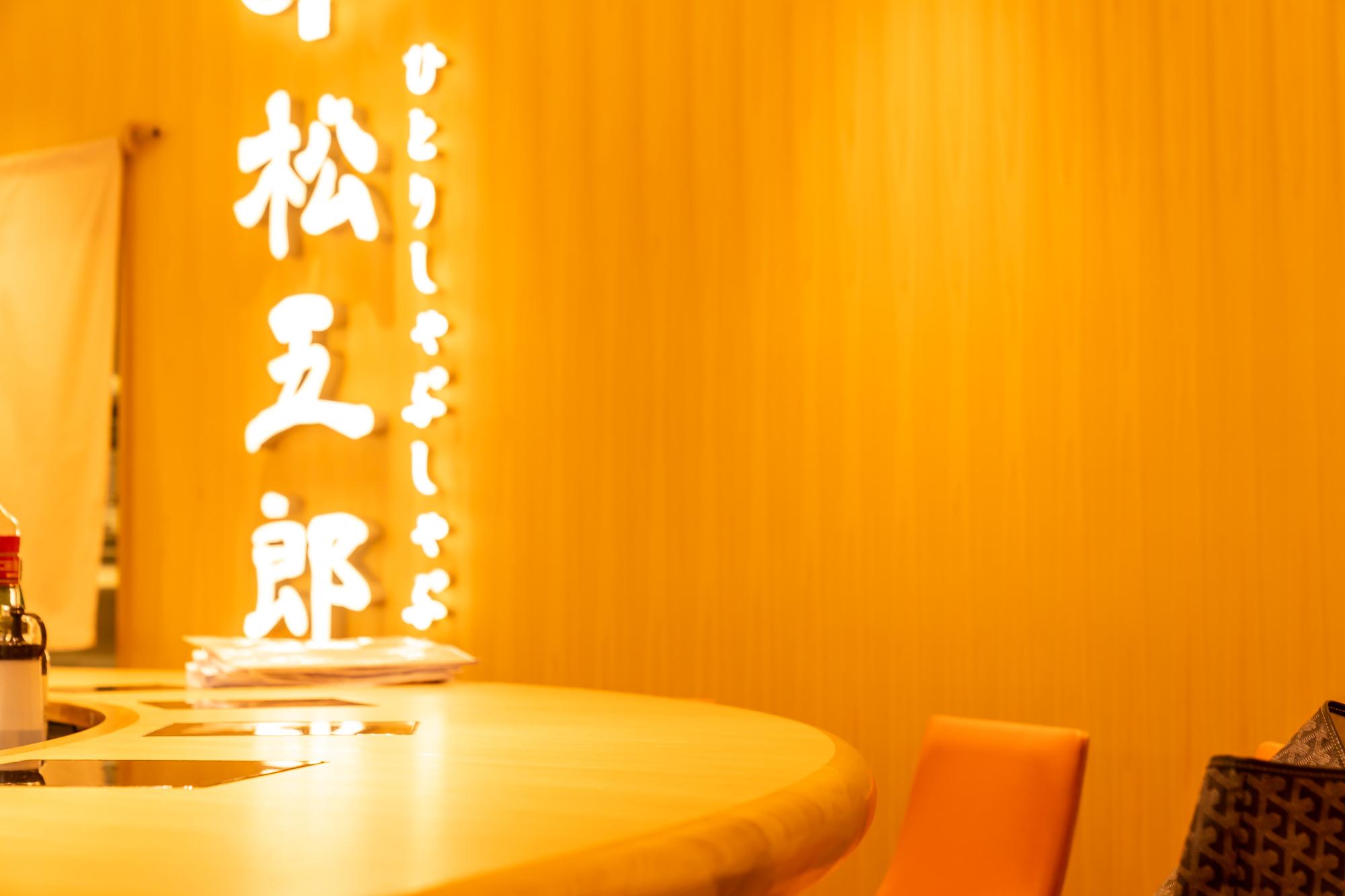 今話題の「ひとりしゃぶしゃぶ七代目松五郎」は絶品黒毛和牛を格安で味わえる!