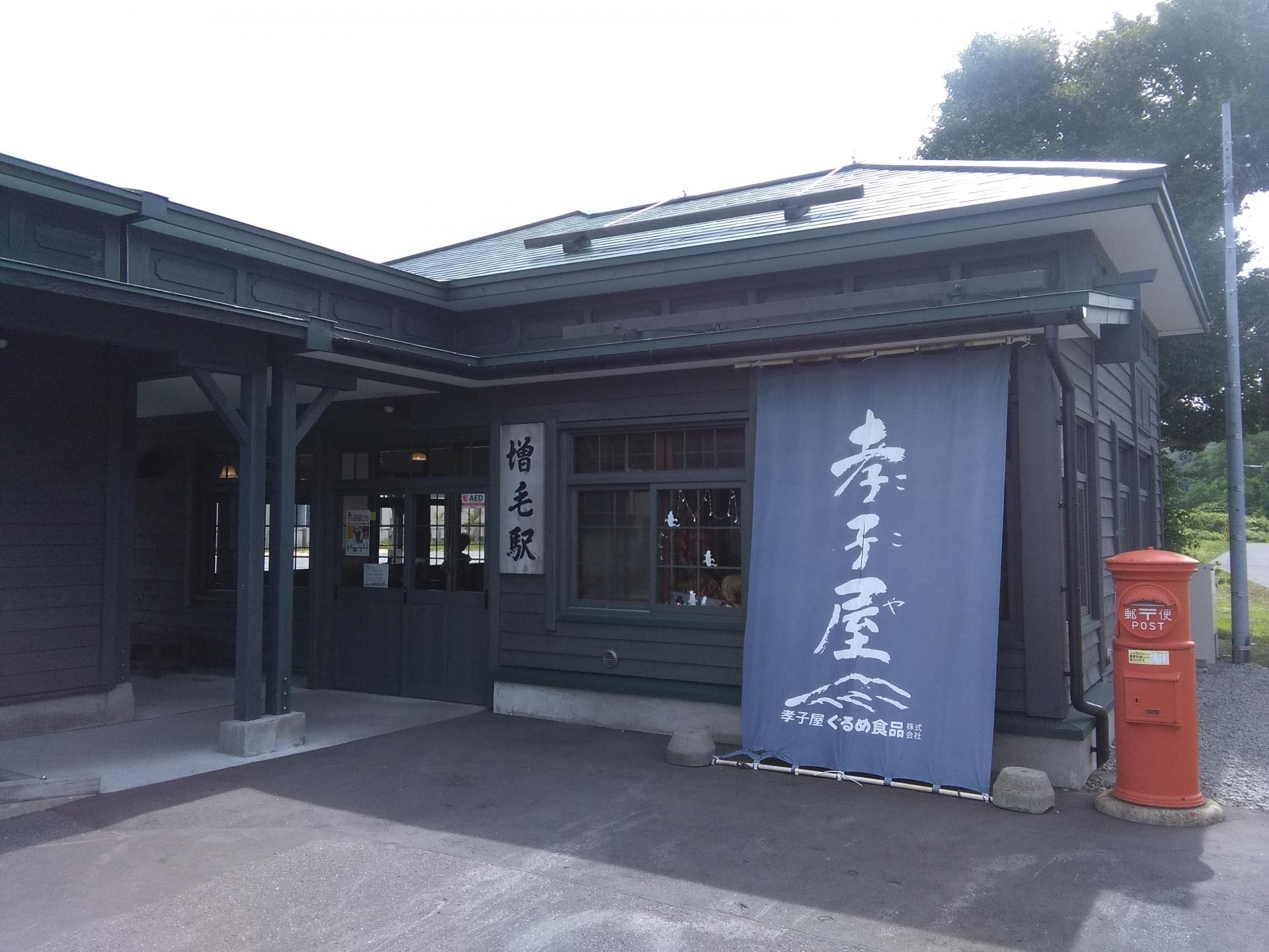 増毛駅が改修して復活!レトロな駅舎は廃線後も人気のスポット!