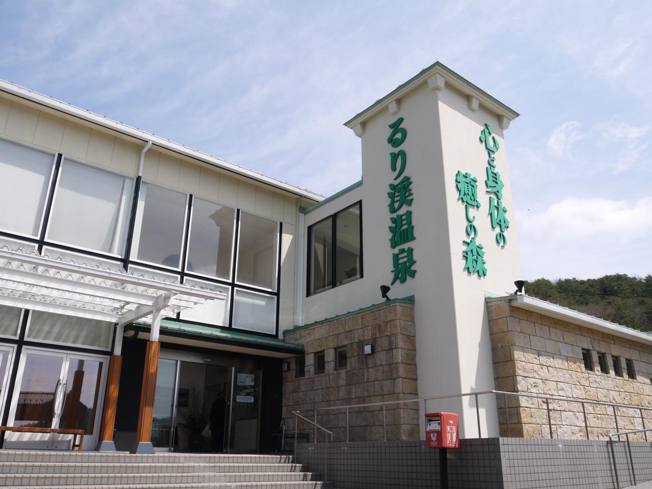 京都「るり渓温泉」でリフレッシュ!豪華な食事やランタンテラスのある旅館をご紹介!