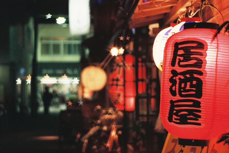 朝霞の人気居酒屋まとめ♪安い・個室ありの美味しいおすすめ店を紹介!